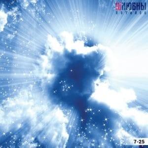 Натяжной потолок Небо 7-25 в Могилеве фото