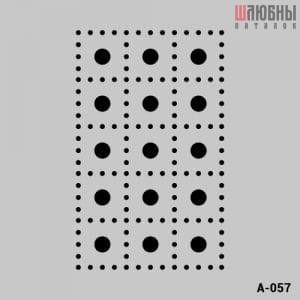 Резной потолок Apply А-057 в Могилеве фото